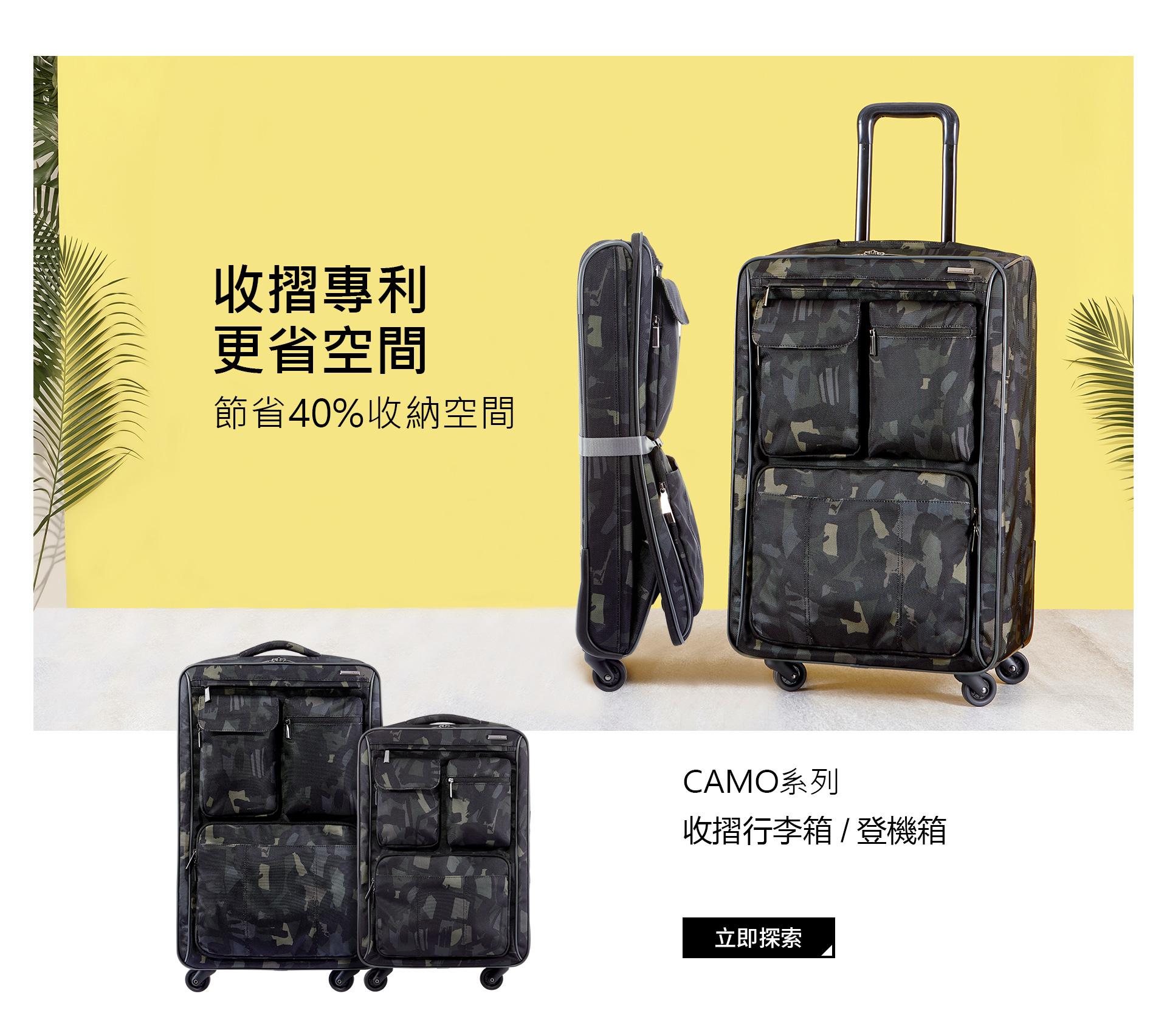 迷彩,收摺,行李箱
