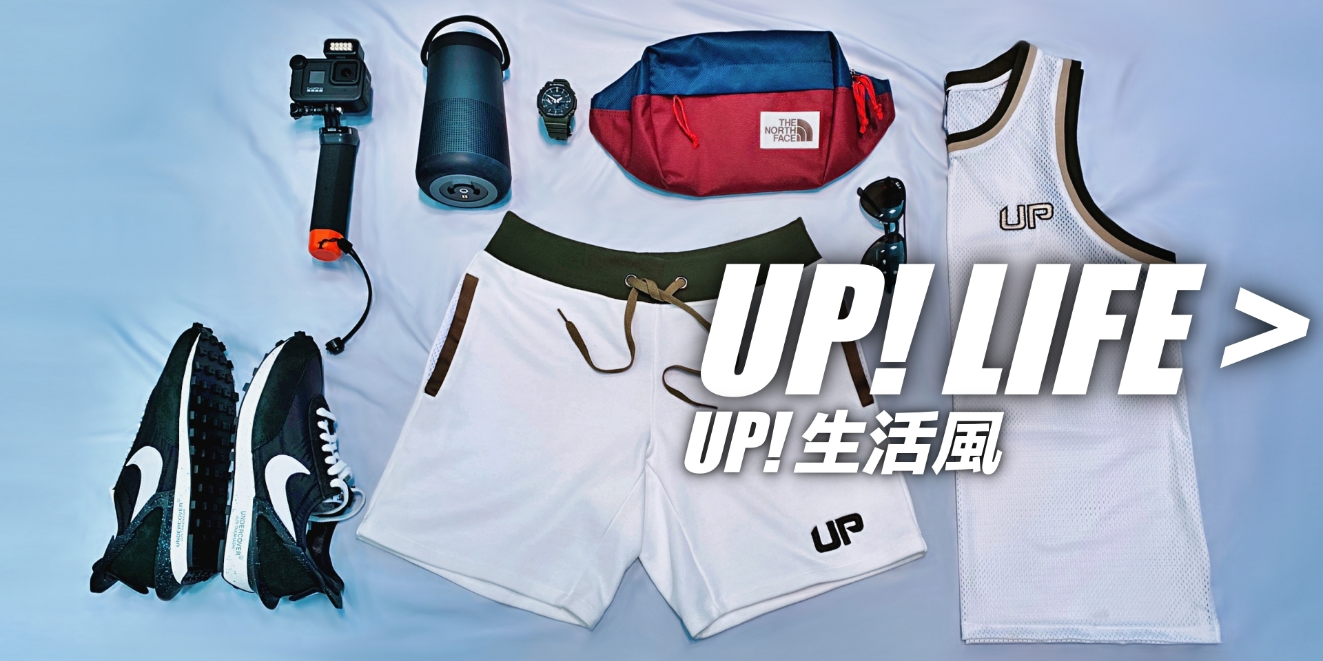 UP! Life