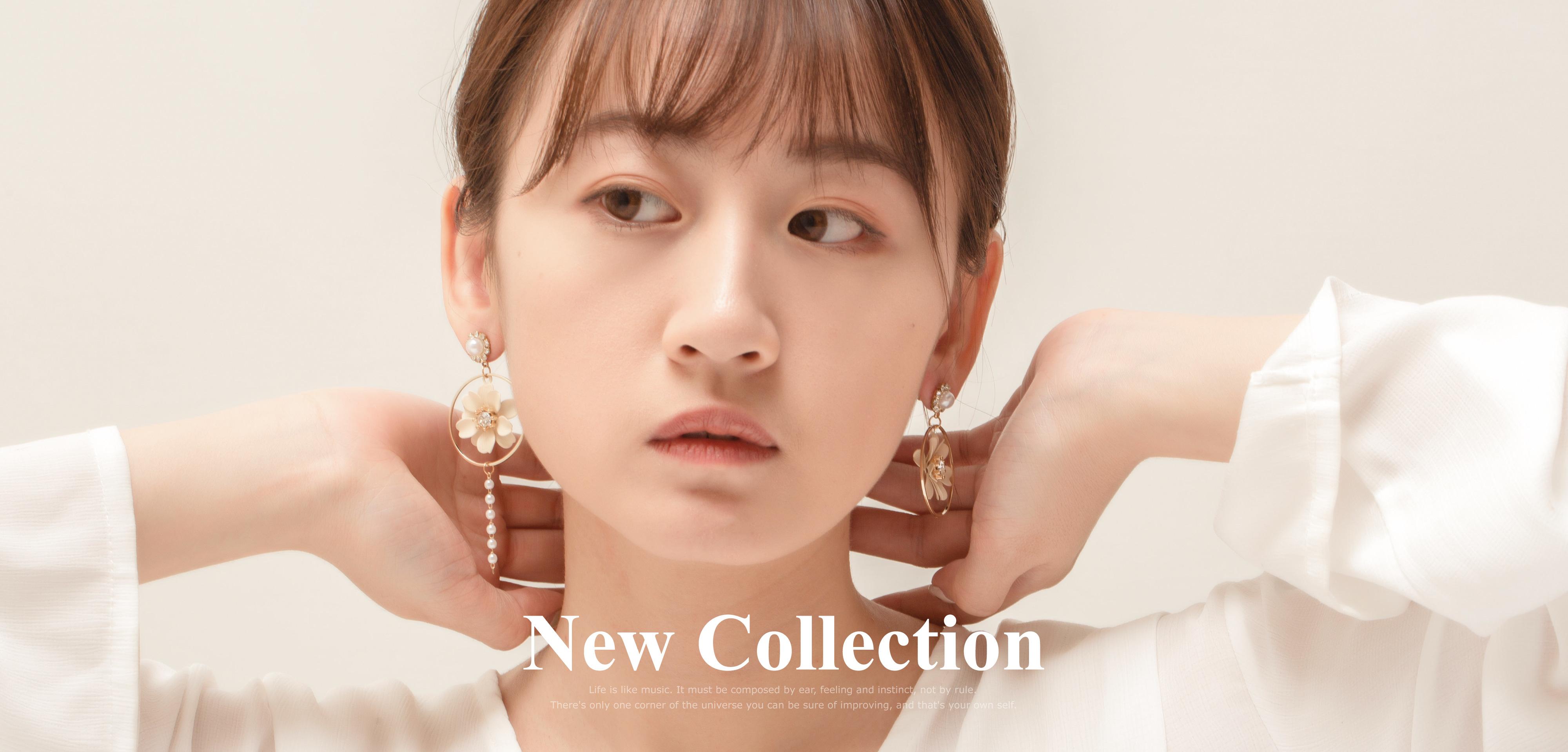 Eunice-新品9折