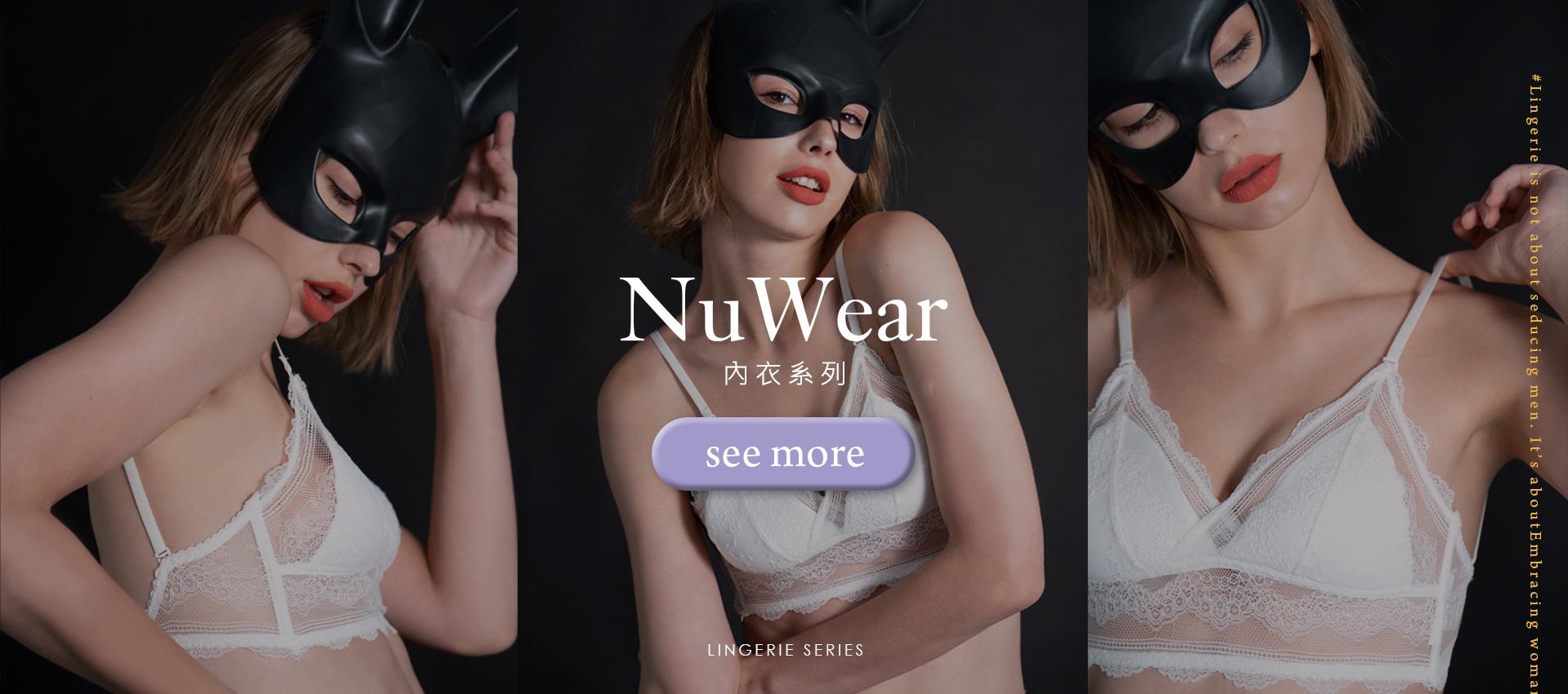 nubra,絕世好波,隱形胸罩,隱形內衣,女性,隱形,豐胸,舒適,內衣,性感,女生必備,激升,香氛,內衣,lingerie,bra,sexy,nu9