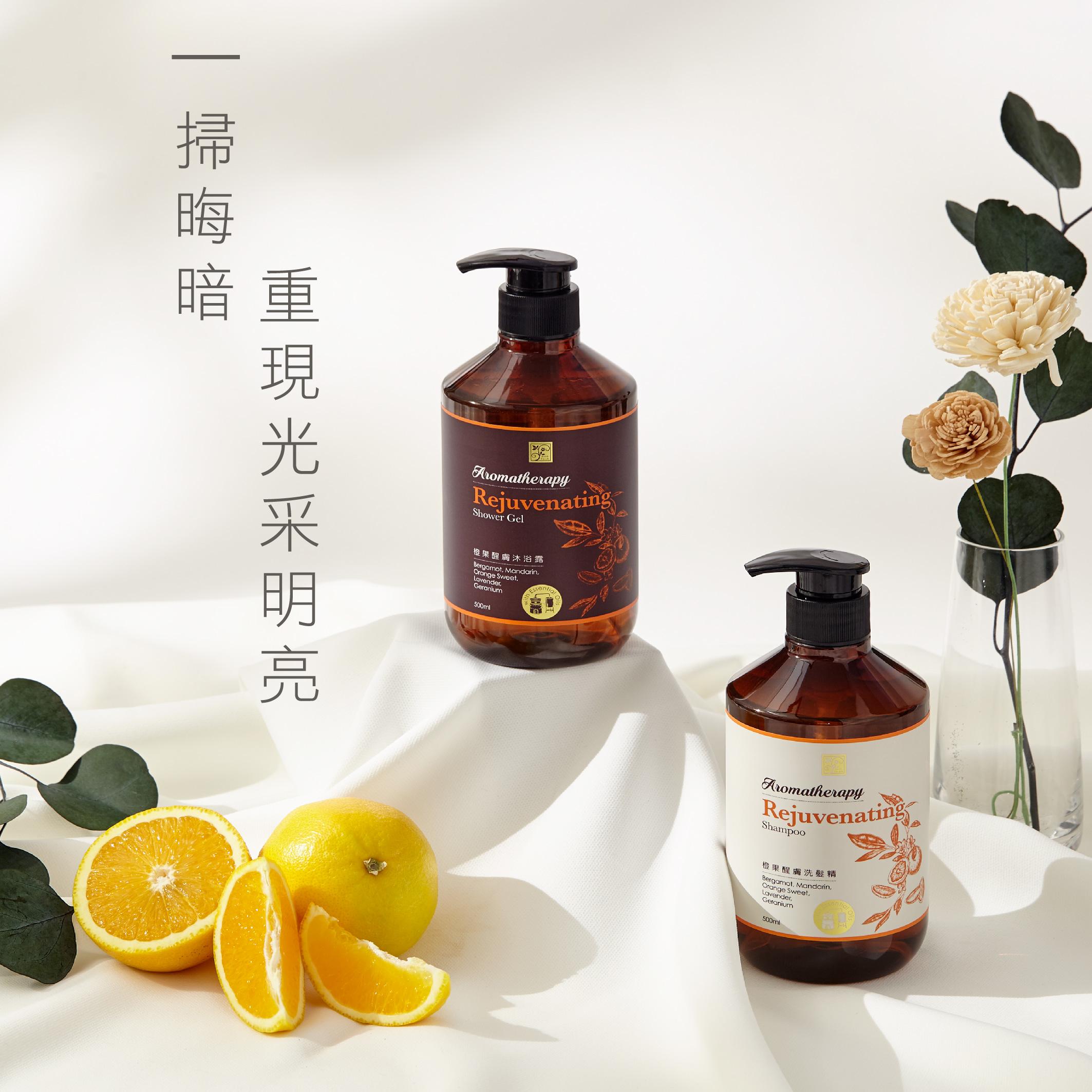 橙果醒膚系列新品