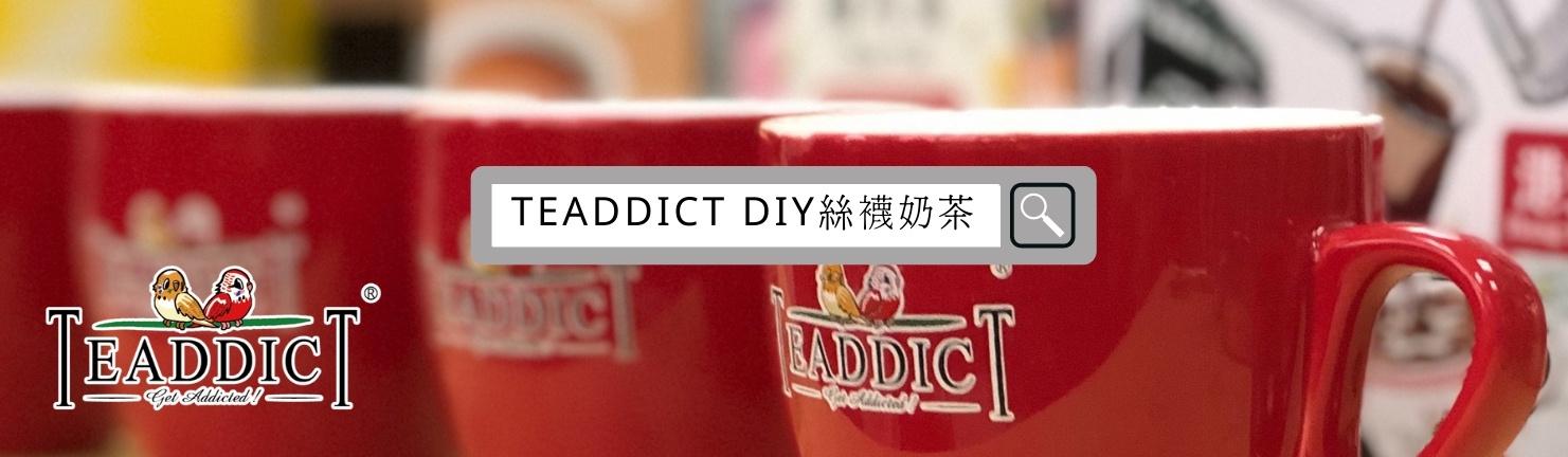 Teaddict