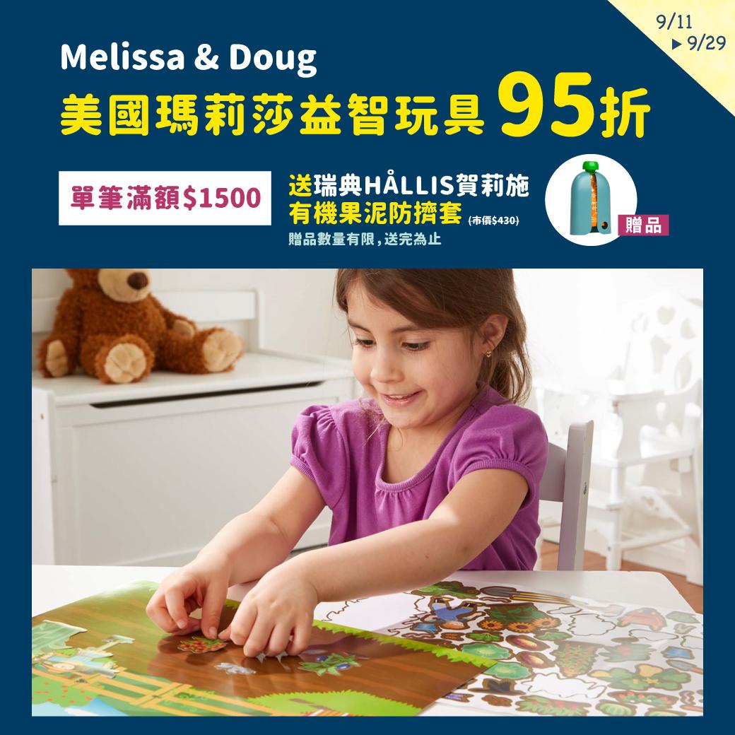 玩具,瑪莉莎,拼圖,貼紙,木頭玩具