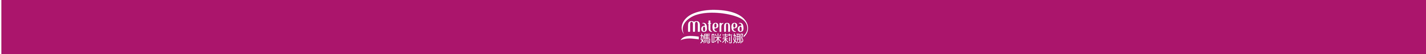 Maternea logo