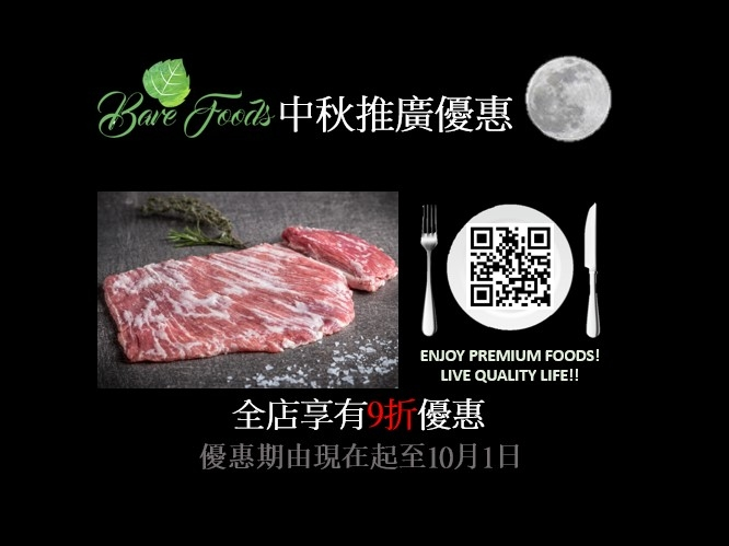 Steak, premium steak, BBQ, beef, home cooking, quality beef