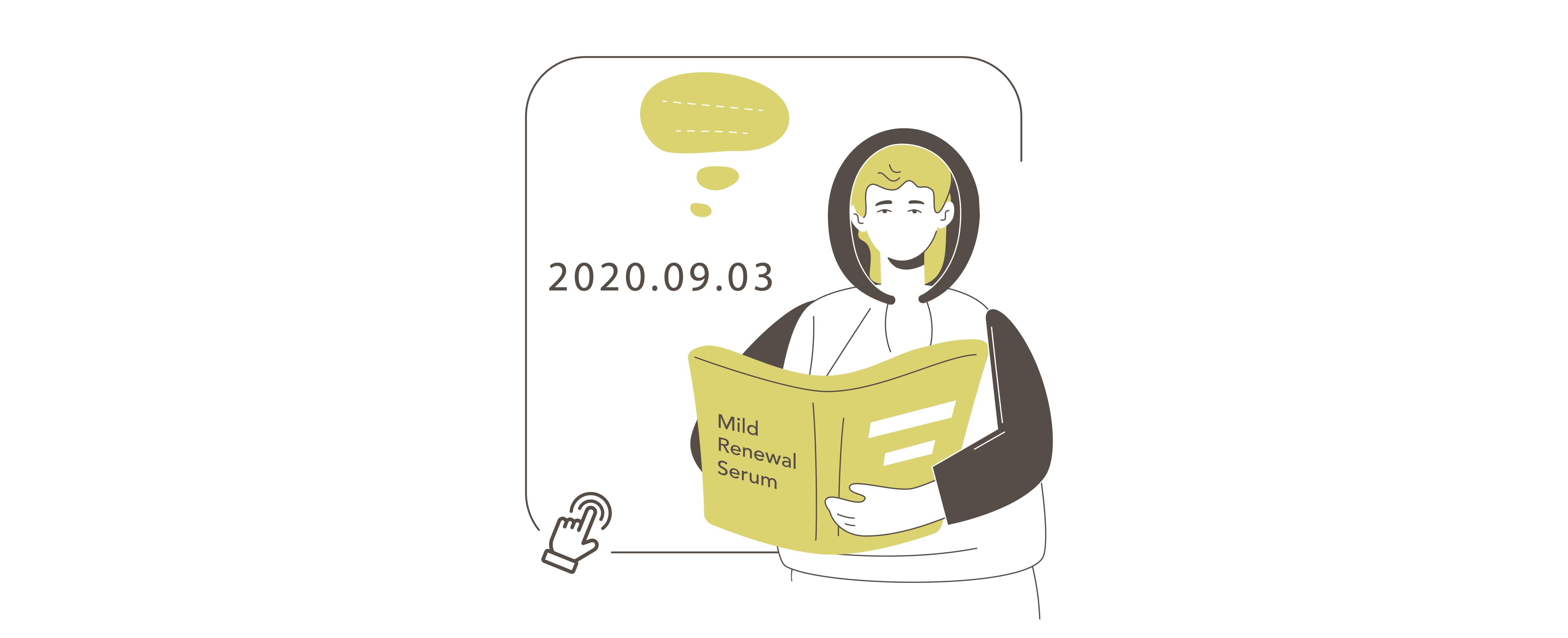 "<img src=""product-profile-mrs-20200903.jpeg"" alt=""product-profile-mrs-20200903"">"