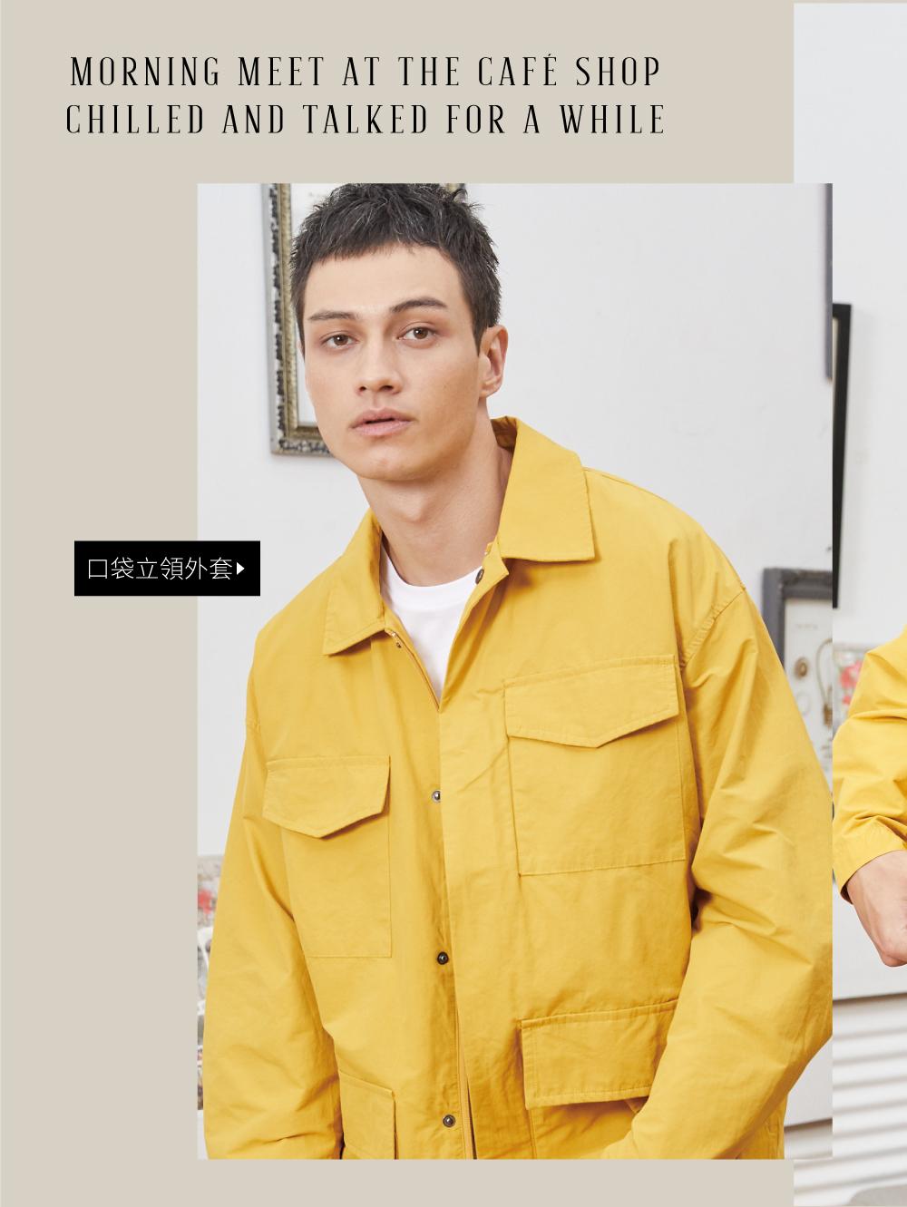 jerscy,最新商品,多口袋立領外套
