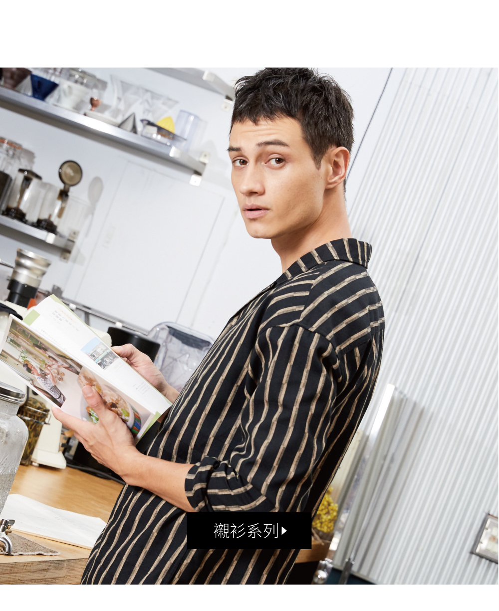 jerscy,最新商品,襯衫系列,男