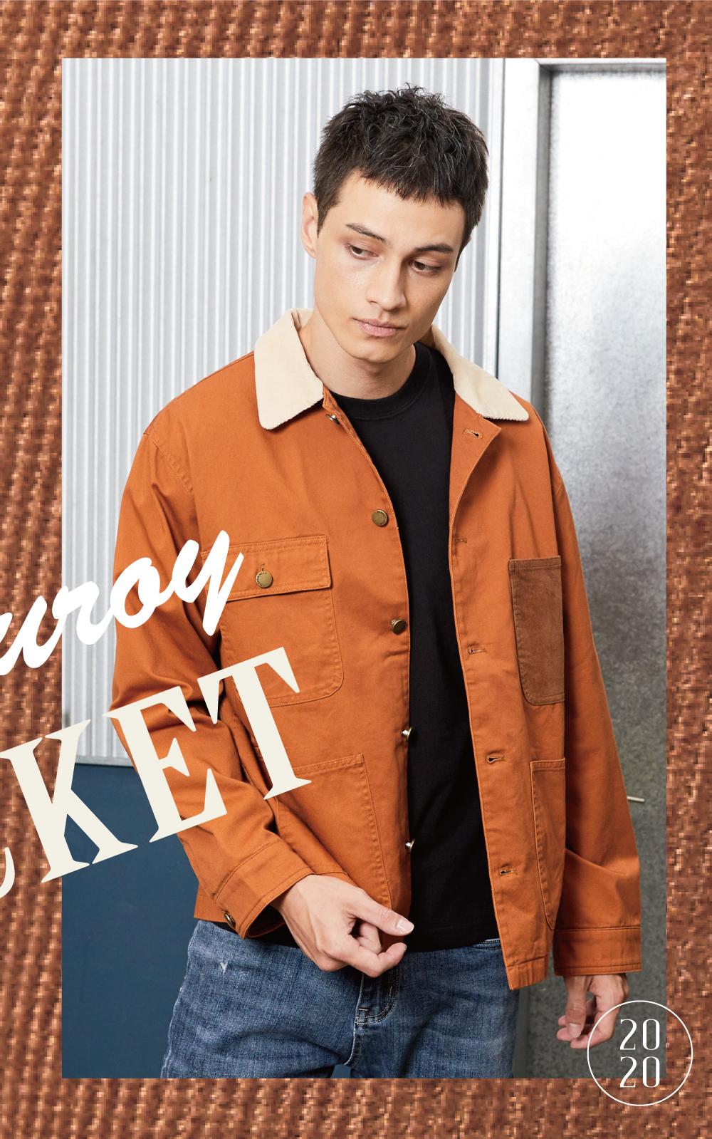 jerscy,最新商品,燈芯絨領外套
