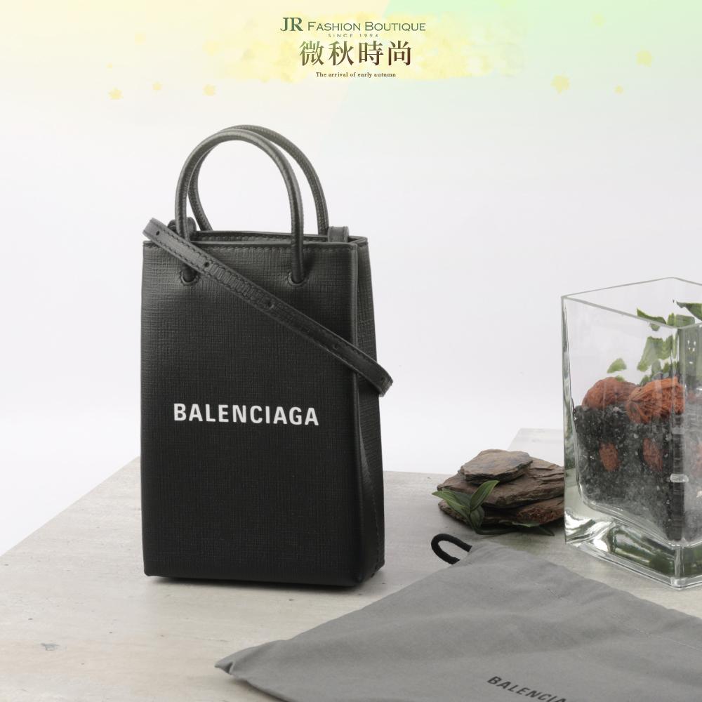 微秋時尚 秋季換搭搶先 JR名牌精品微 Belenciaga