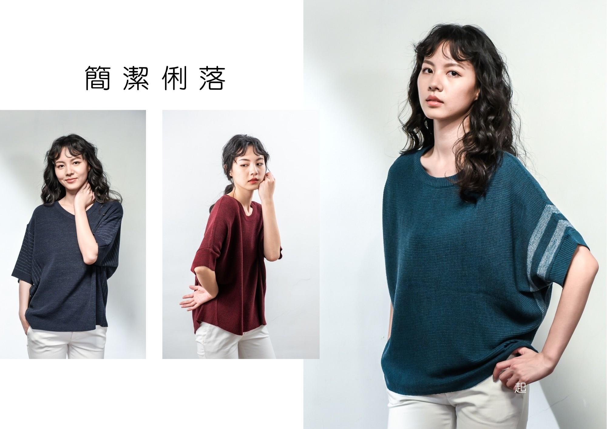 O-LIWAY 台灣製針織上衣目錄