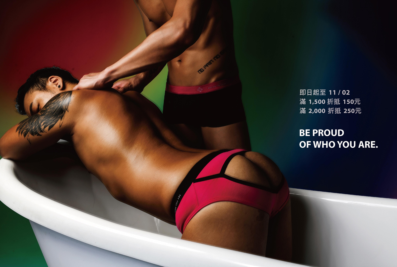 運動中低腰褲型 - 雙色組