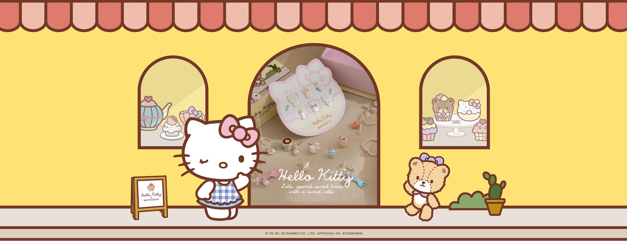 HELLO KITTY 系列 聯名第三彈!