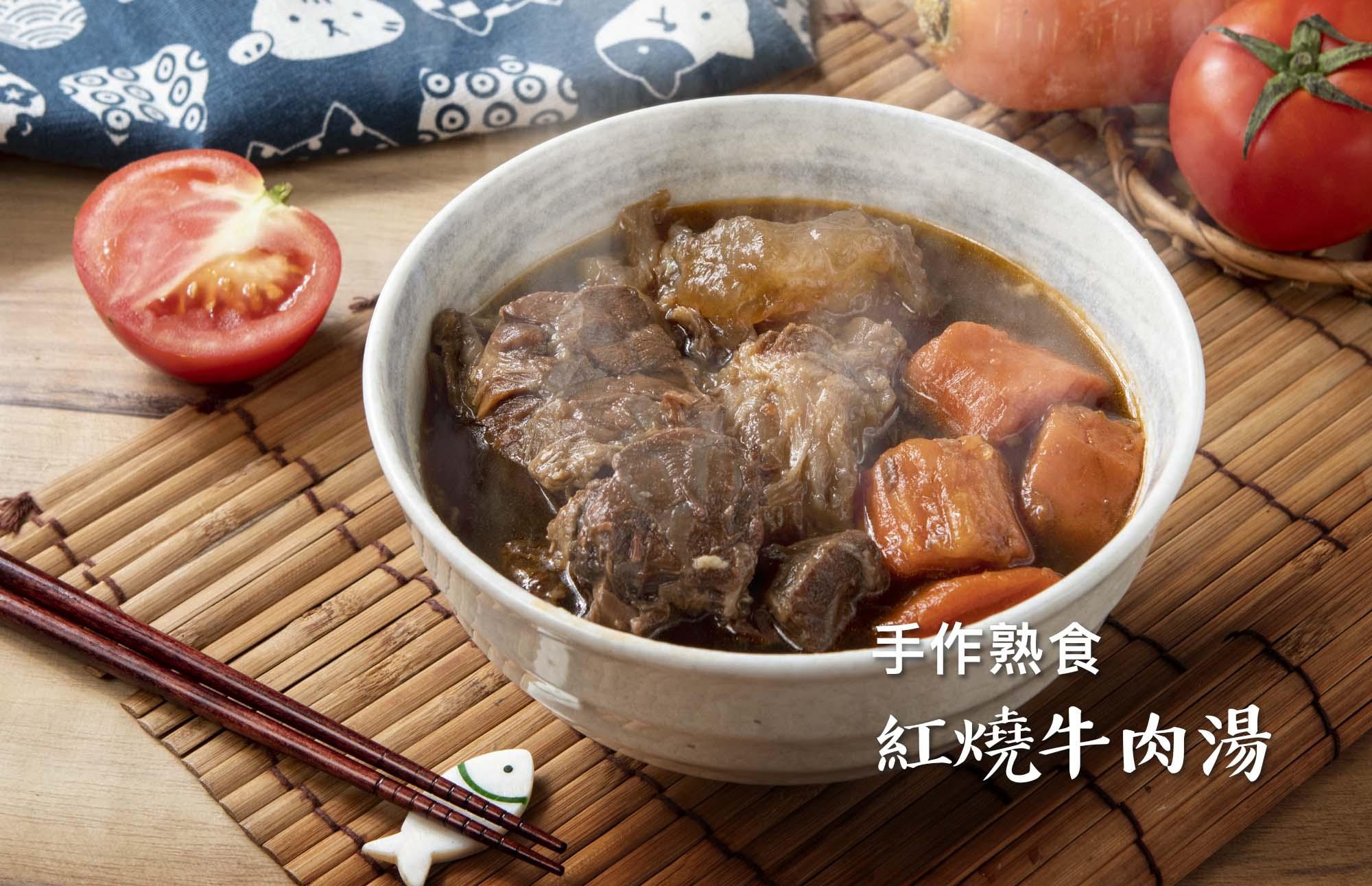 第一牛肉OneBeef-紅燒牛肉麵