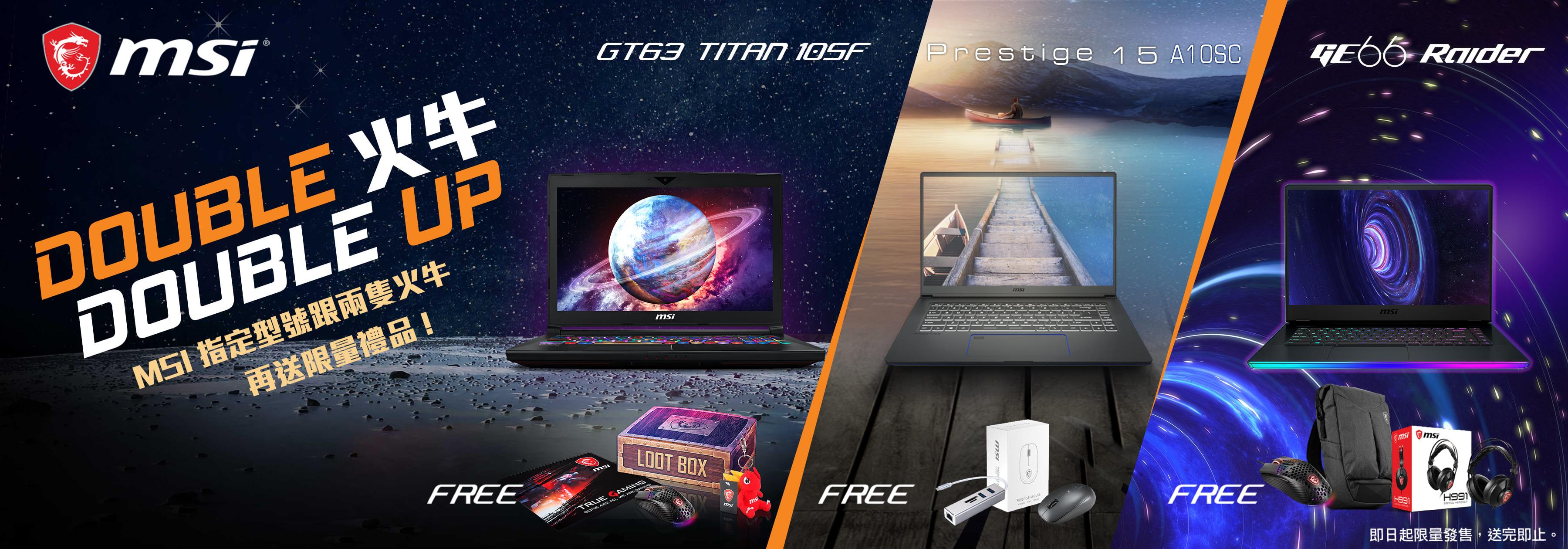 火牛, GE66, Prestige, Creator, 4K, GT