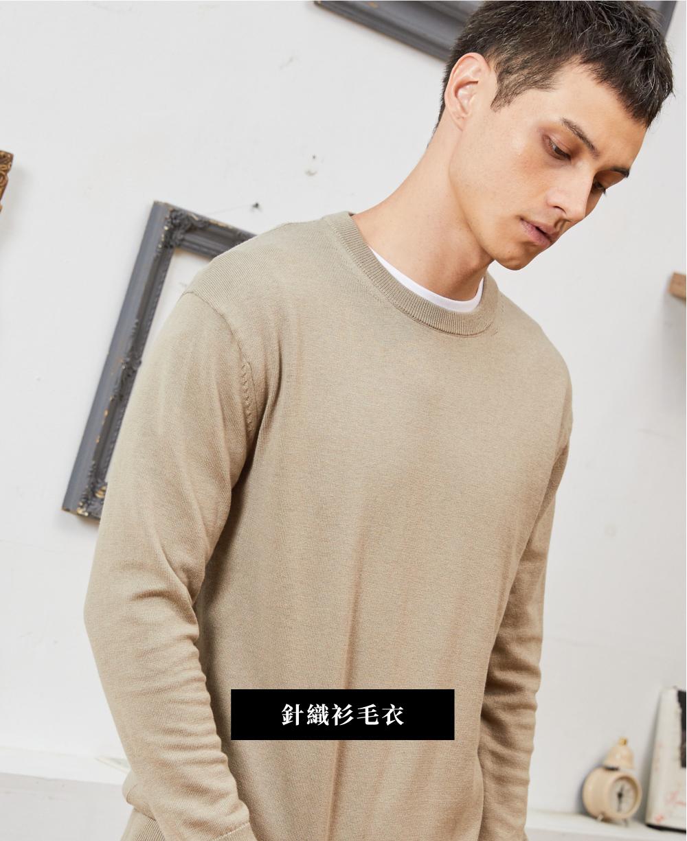 jerscy,最新商品,針織衫毛衣