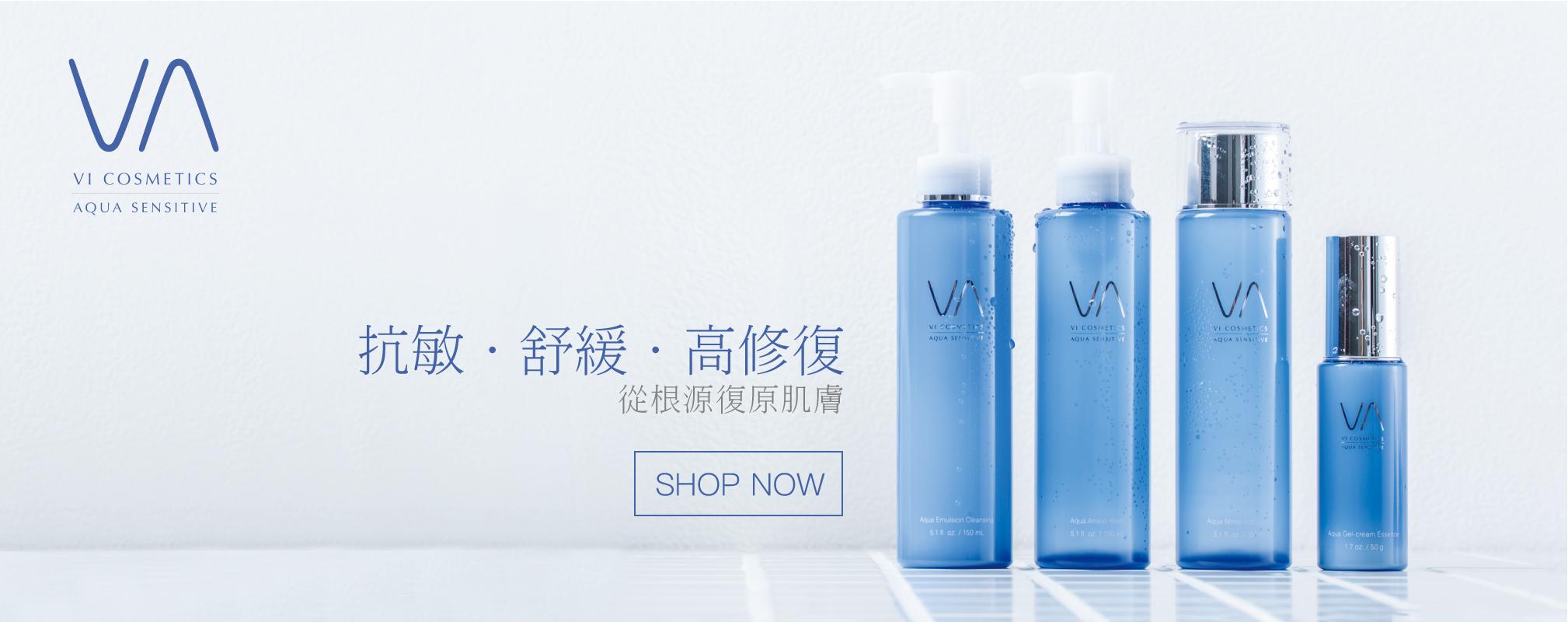 vi-gene