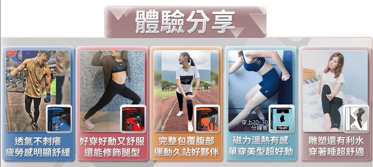 眾多名人推薦好品質的KXL商品,分享他們喜愛KXL商品的體驗心得|KXL Taiwan