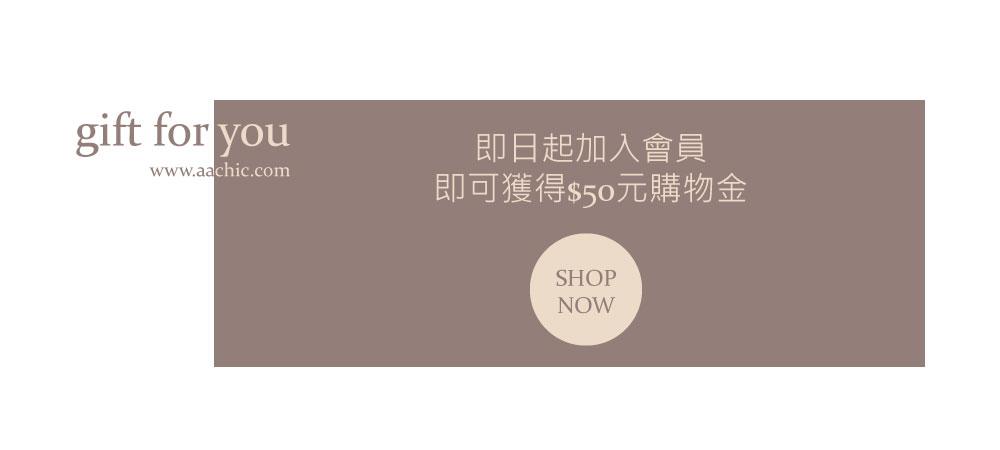 aachic,aachictop,member,shop,Women's,會員,購物金,女裝,購物