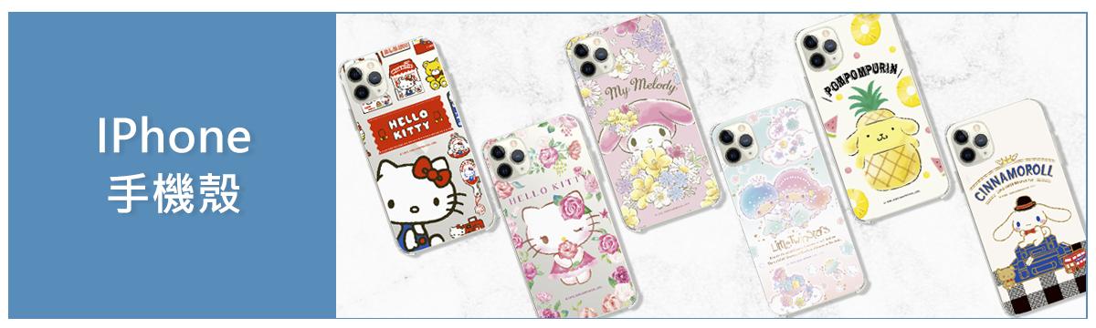 手機殼,phone,case,sanrio,三麗鷗