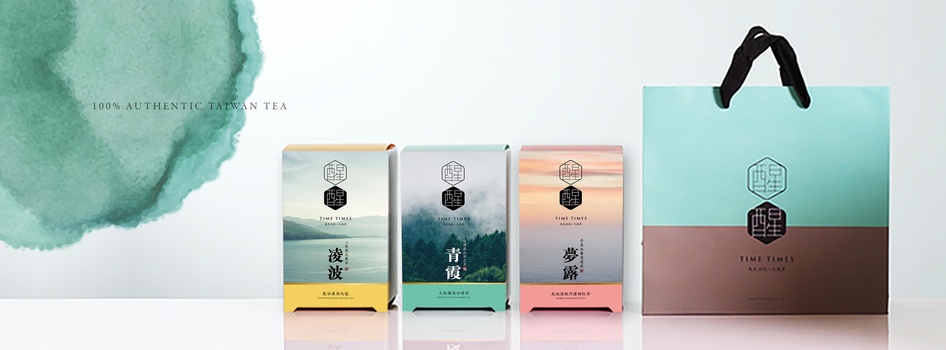 台灣高山茶包,紅茶,綠茶,烏龍茶