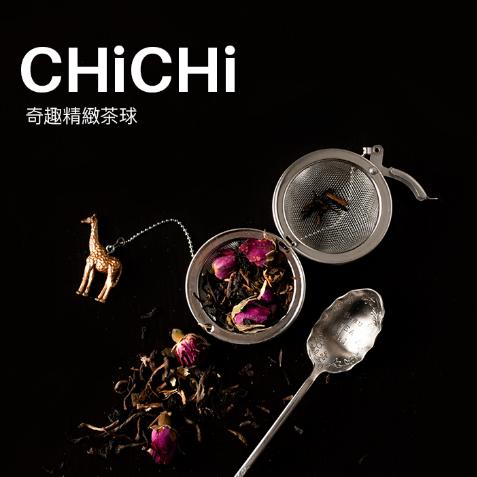 chi chi mesh ball tea infuser