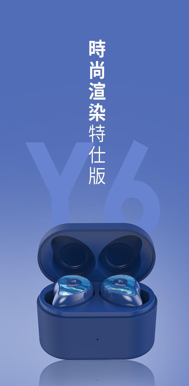 omix,耳機,藍牙耳機,Y6,無線耳機, 特仕版