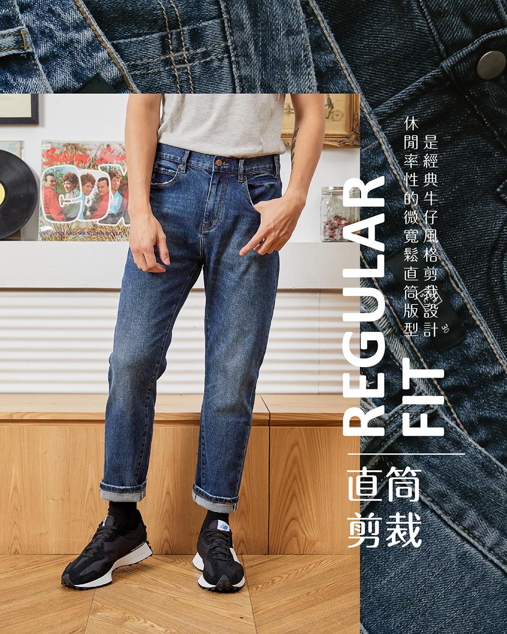 jerscy,最新商品,丹寧牛仔褲,直筒寬鬆剪裁,男,REGULARFIT,