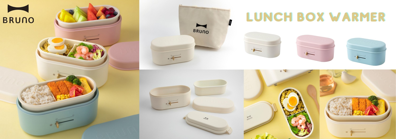Bruno 飯盒, Bruno lunch box