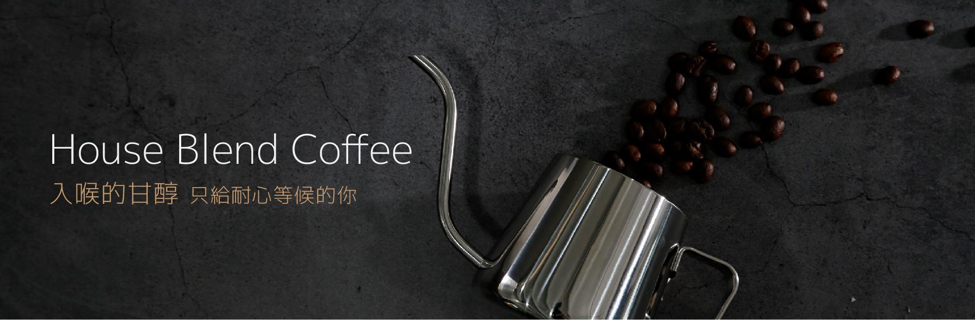 濾掛式手沖咖啡包(10入),中深烘焙|送禮首選