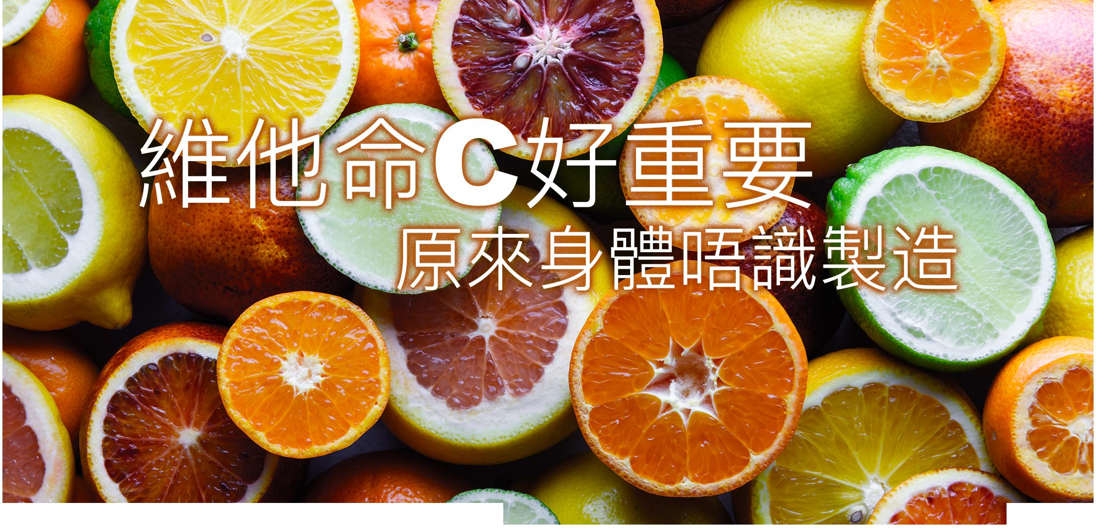 PerfectC_Lab