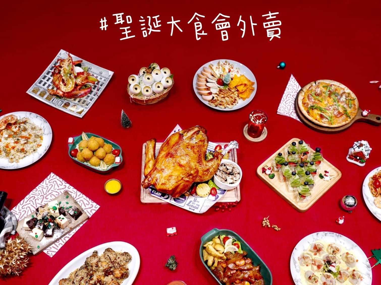 聖誕大食會外賣推介|Christams Party Food Delivery|聖誕節限定大食會套餐美食|Kamadelivery美食餐飲外送服務全香港直達