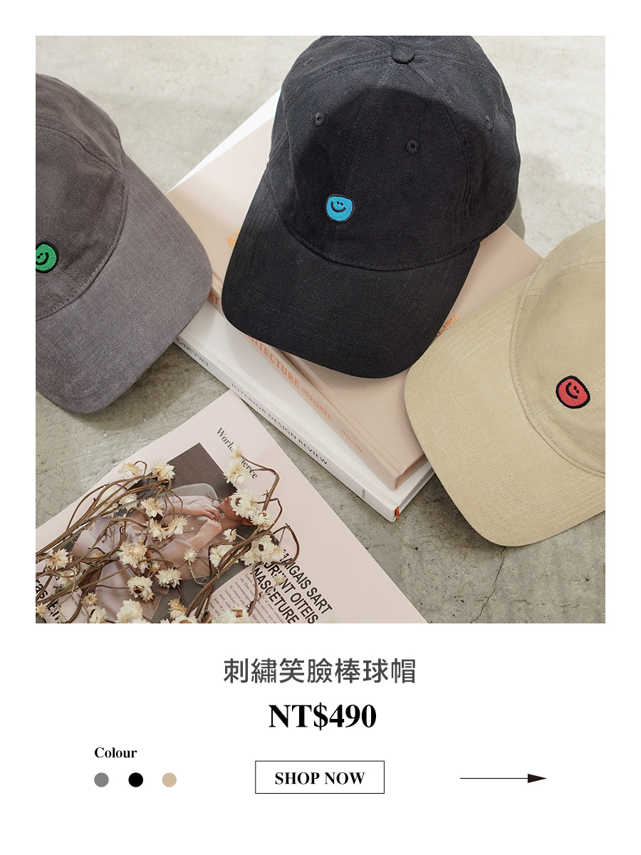 刺繡笑臉棒球帽