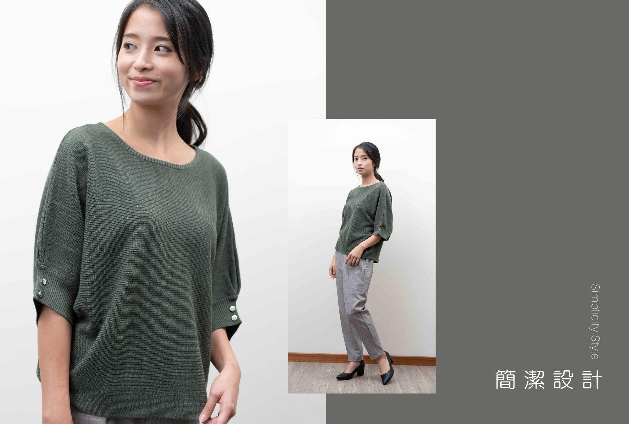 MIT針織衫視覺顯瘦
