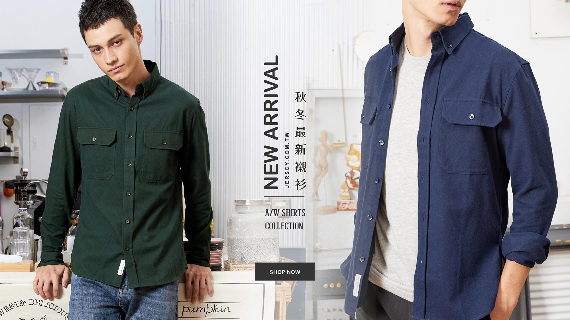 jerscy,最新商品,新品襯衫推薦