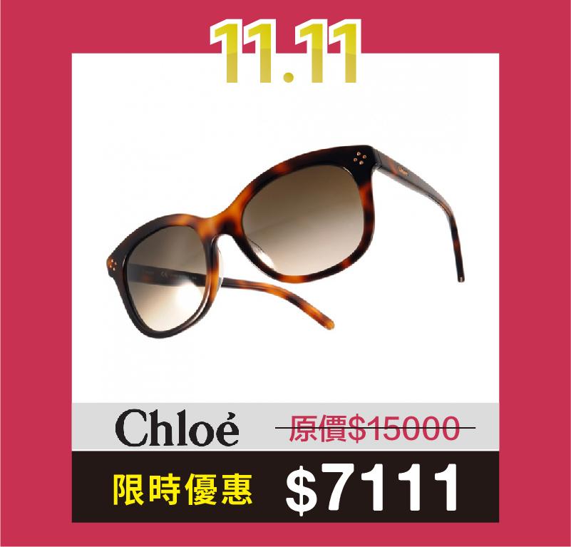 chloe眼鏡