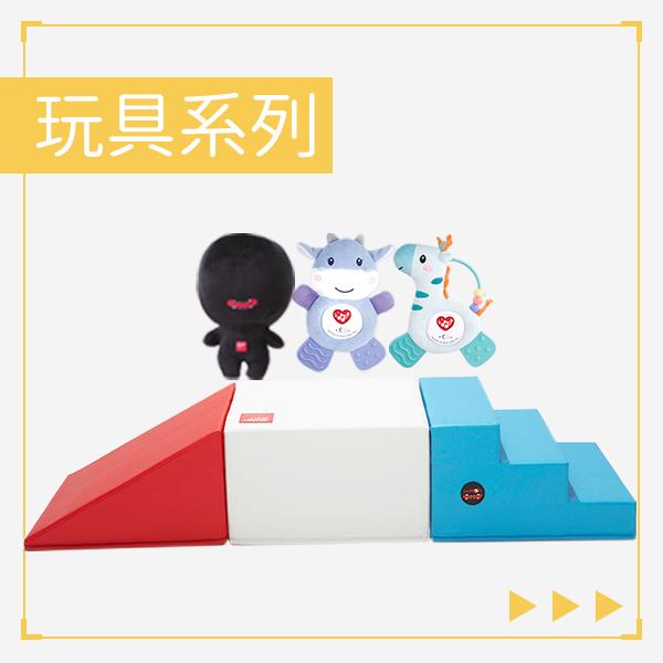 兒童玩具系列/安撫玩偶