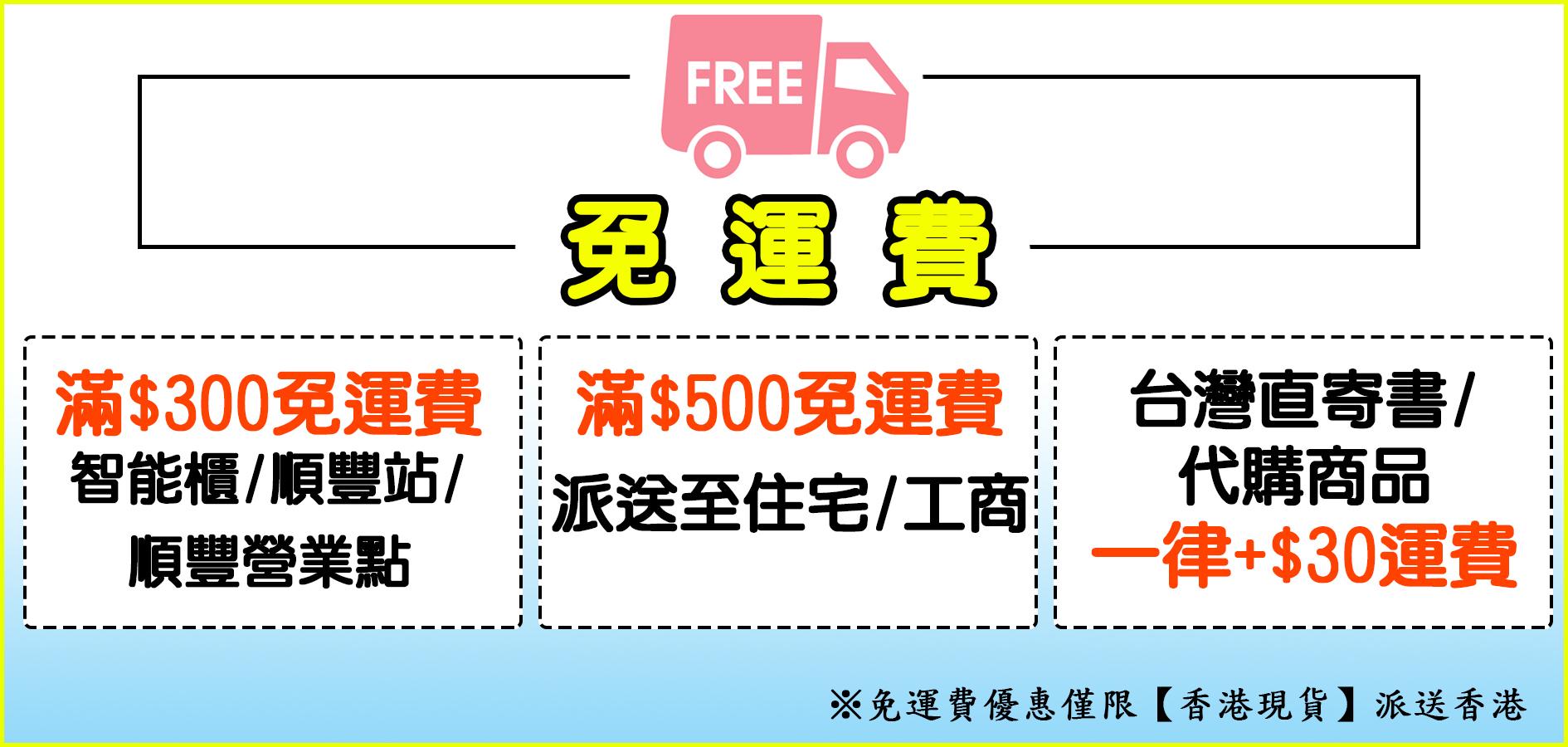 LikGo  - |嬰幼兒用品、孕婦用品專門店