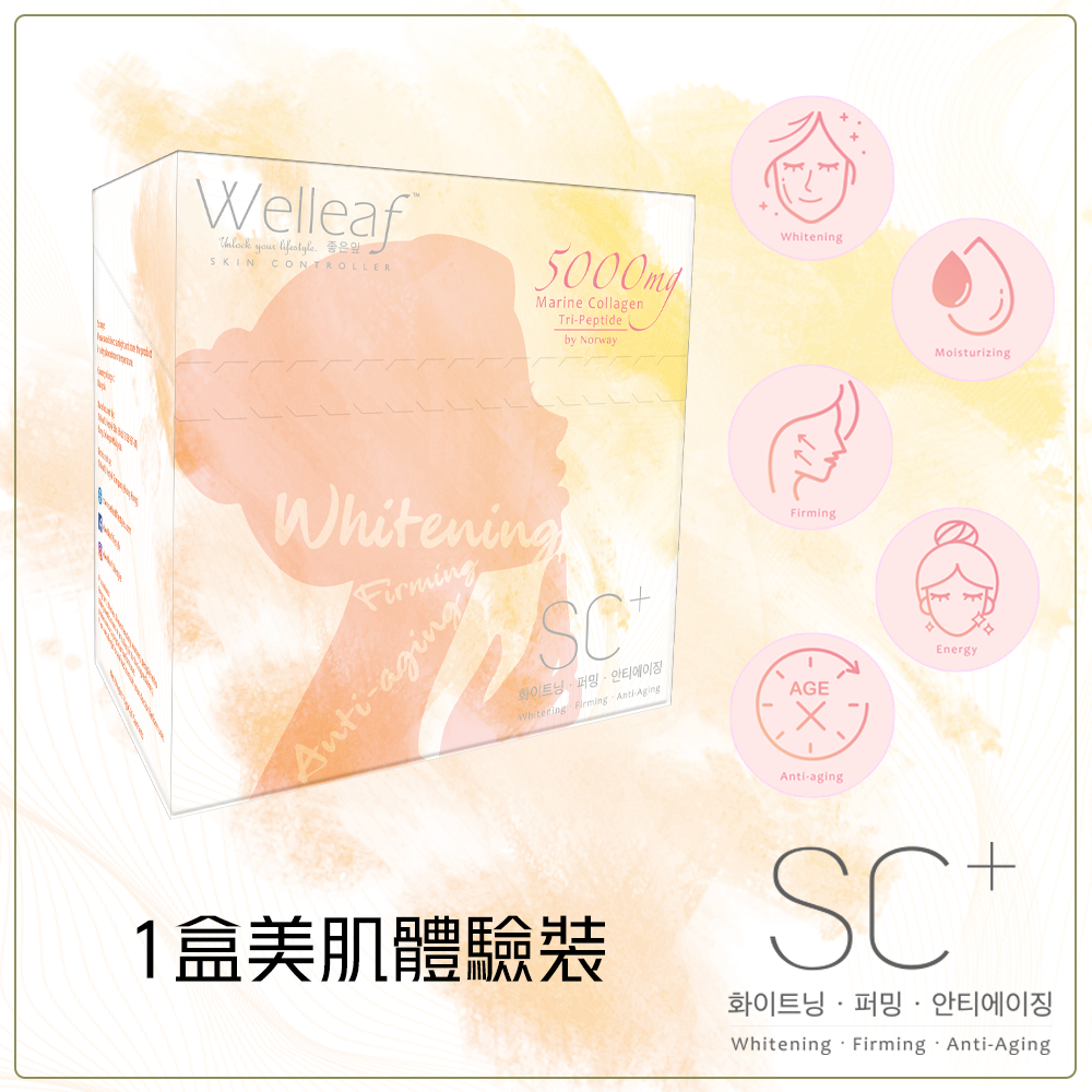 welleaf lifestyle SC+ plus