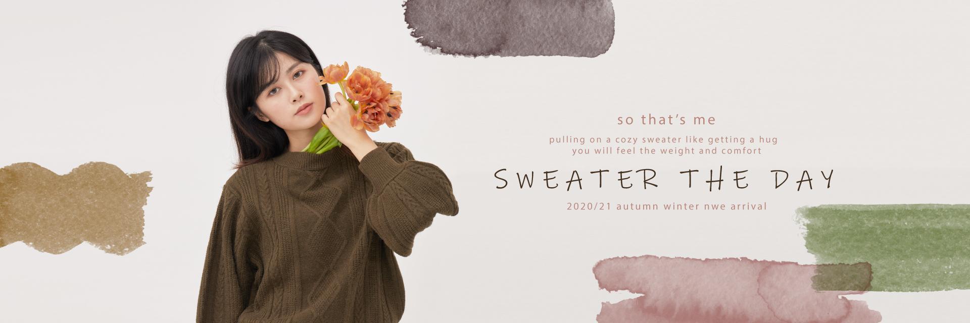 冬日針織衫毛衣