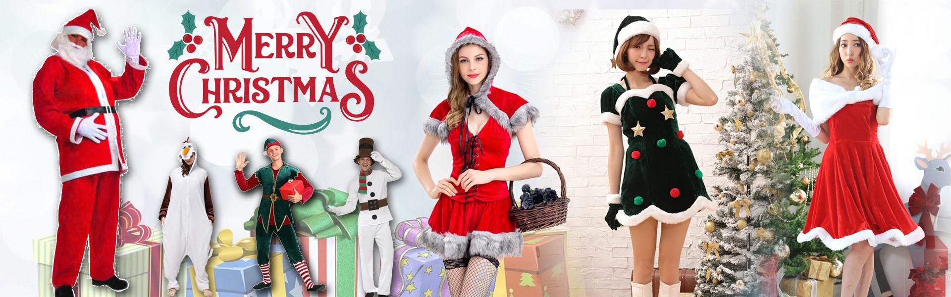 聖誕節服裝