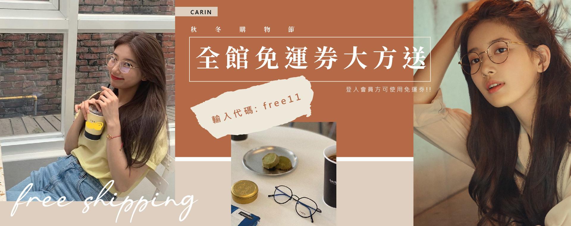 carin, 活動, 眼鏡, 墨鏡, 秀智, 韓國, 會員