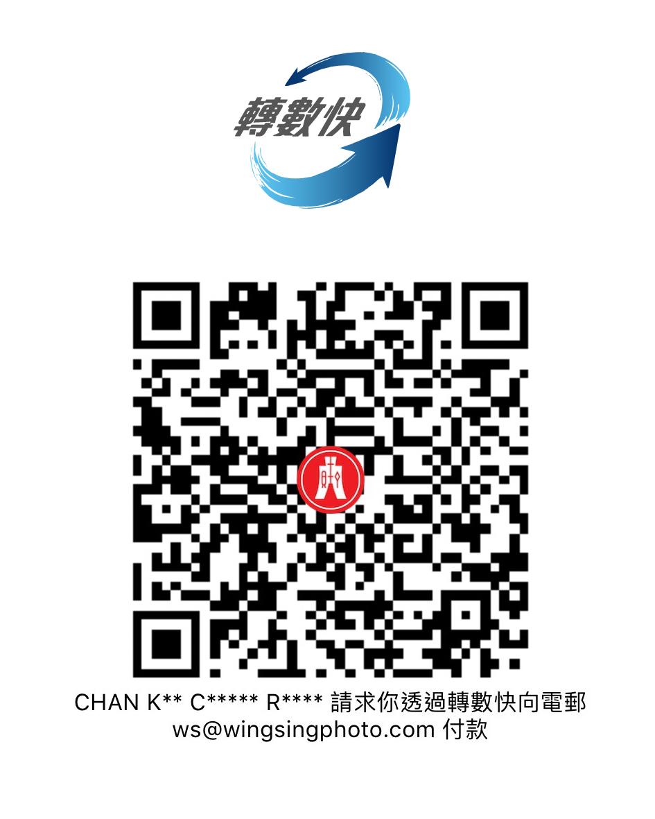 轉數快付款QR Code|FPS QR Code