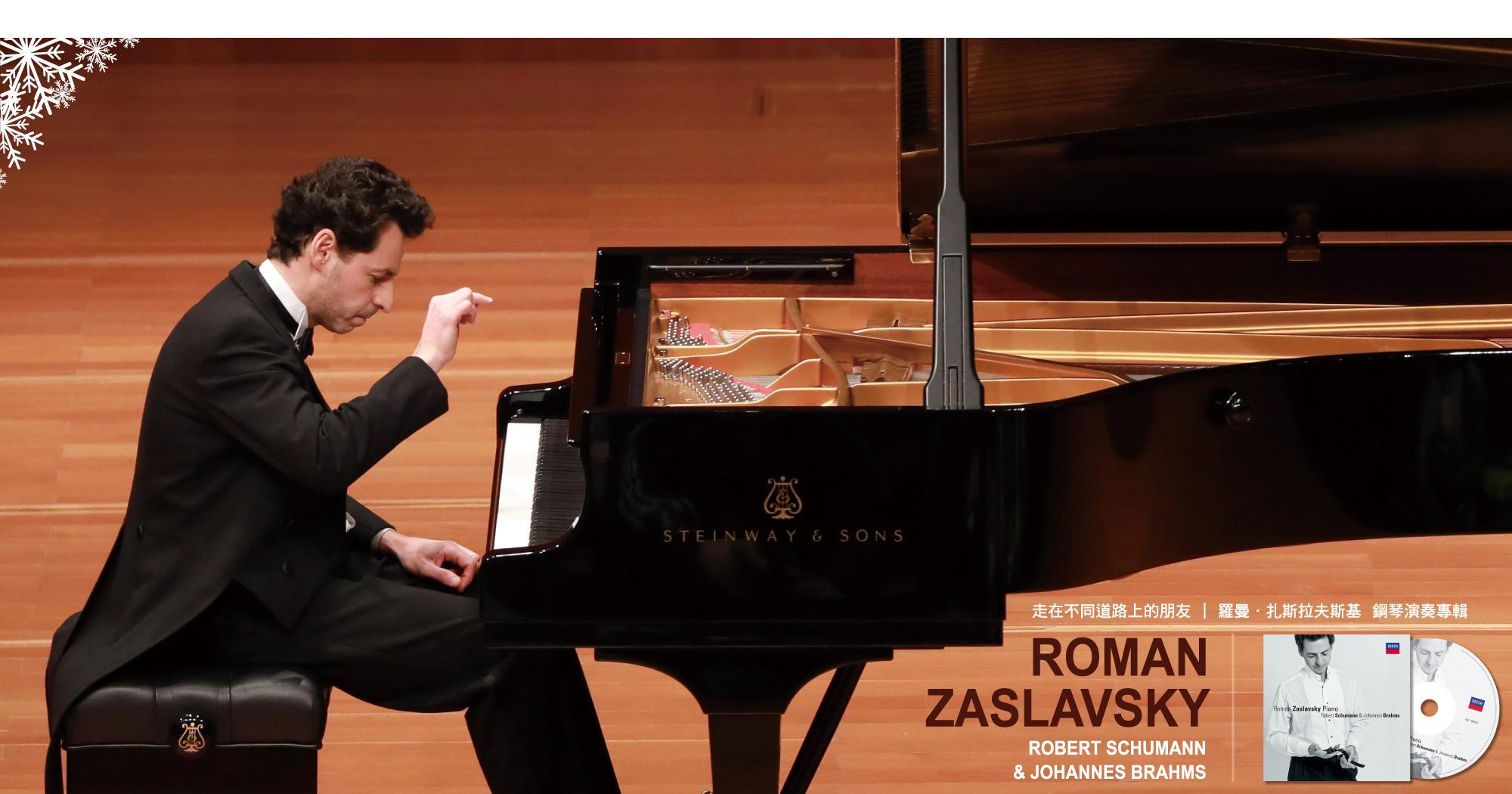 音樂,CD,專輯,音樂,鋼琴,piano