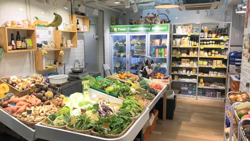 Honest Market by Jeffrey 摯誠市集 organic vegetables fruits gorcery