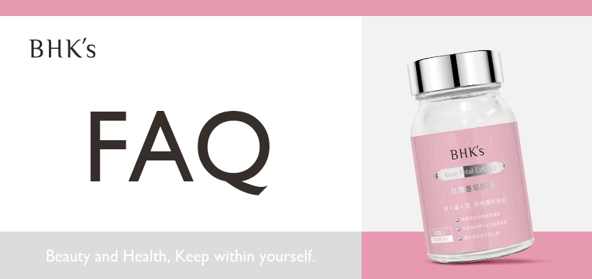 BHK's 玫瑰香萃 素食膠囊 Q & A