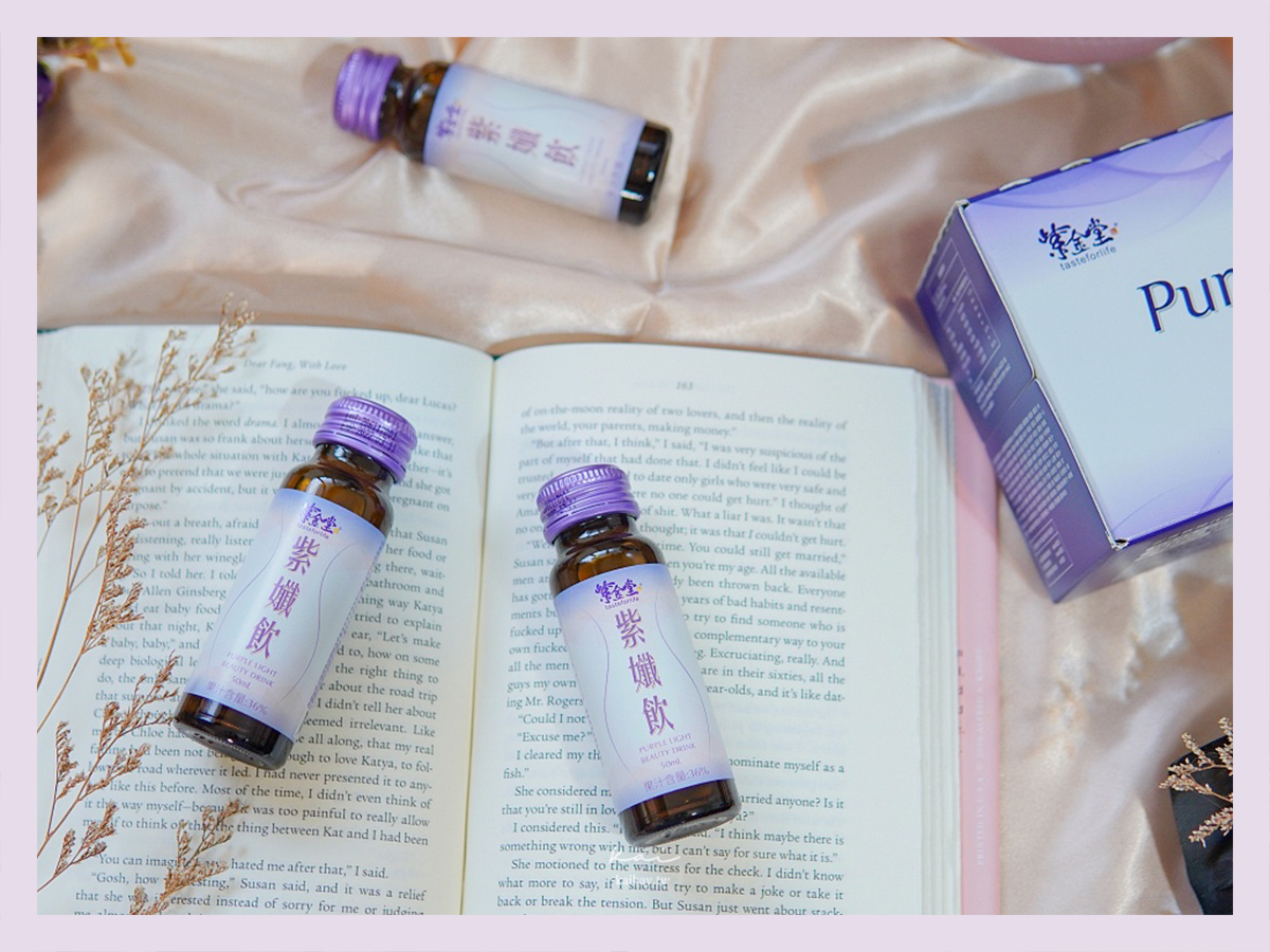 @凱的日本食尚日記 紫孅飲 紫金堂