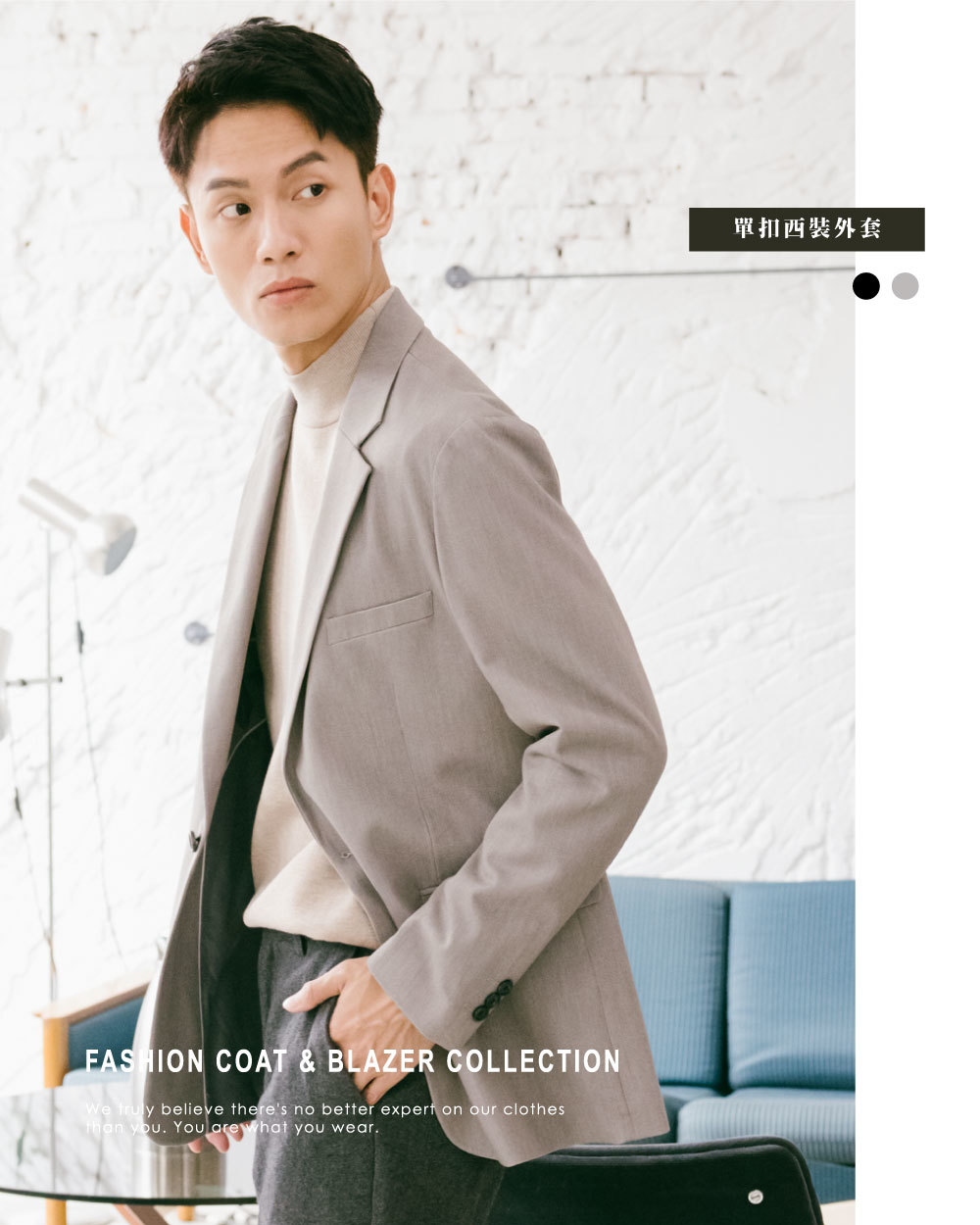 jerscy,最新商品,西裝外套