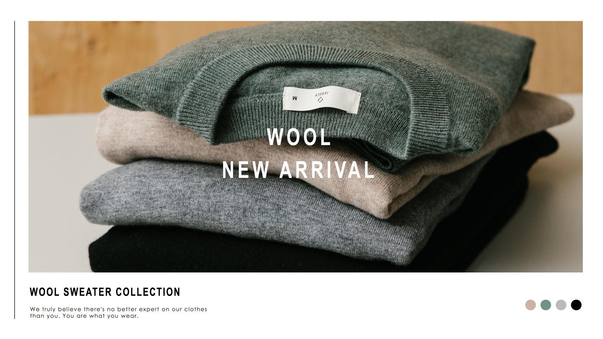 jerscy,最新商品,羊毛針織毛衣