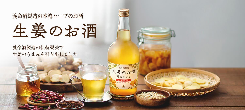 命 製造 養 酒 養命酒、龍角散研究用天然成分抗病毒 日經中文網